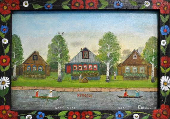 Alexander Vasilyevich Suvorov. Farm
