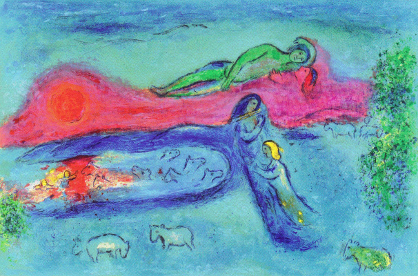 "Marc Chagall. The Death Of Lamon. From the series ""Daphnis and Chloe"""