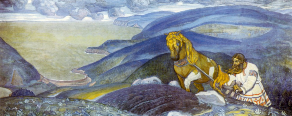 Nicholas Roerich. Mikula Selyaninovich