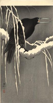 Охара Косон. Черный ворон