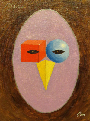 "Artashes Vladimirovich Badalyan. Mask (from the cycle ""Symbolic geometry"") - xm - 40x30"
