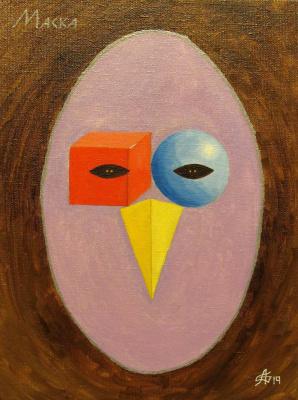 "Artashes Vladimirovich Badalyan. Mask (from the cycle ""Symbolic geometry"") - xm - 40x30"