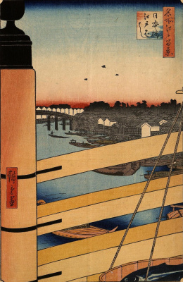 "Utagawa Hiroshige. The bridge and the Nihonbashi bridge in the Edo-Bashi. The series ""100 famous views of Edo"""