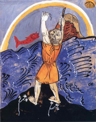 Oskar Kokoschka. Merry Fisherman