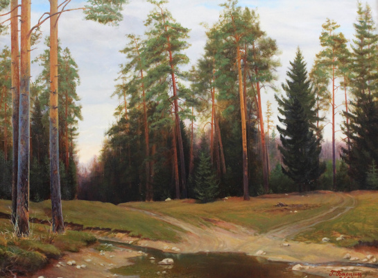 Gennady Shotovich Bartsits. Forest stream near Diveevo