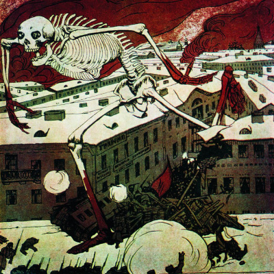 Boris Mikhailovich Kustodiev. Entry. 1905. Moscow