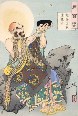 Tsukioka Yoshitoshi. Plot 9