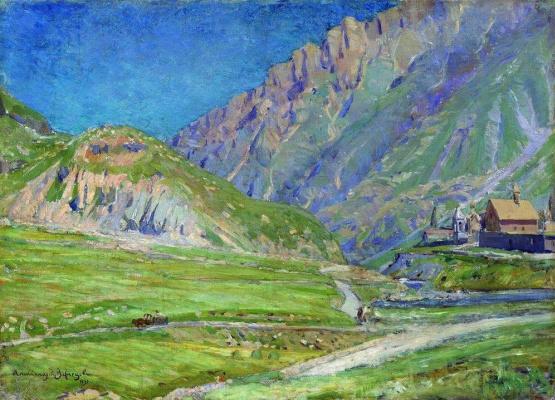 Apollinarius Mikhailovich Vasnetsov. Mountain landscape
