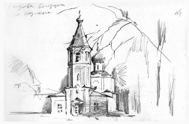 Boris Anatolevich Studentzov. The Church of the Intercession of the virgin on Kozlene
