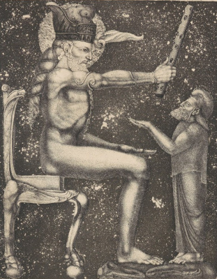 Ernst Fuchs. Samson, judge of Israel