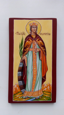 Catherine Satulina. Great Martyr Catherine