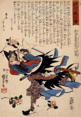 Utagawa Kuniyoshi. 47 loyal samurai. 'yata Gorouemon, Suetake running among the debris Shoji and scattered flowers