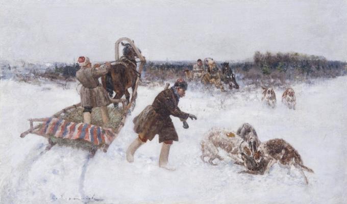 Сергей Семенович Ворошилов. Волка загнали конец XIX - начало ХХ вв