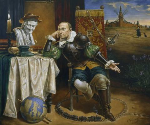 Михаил Хохлачев. Откровение Дон-Кихота
