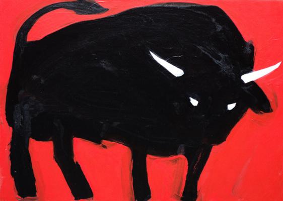 "Marina Dmitrievna Koldobskaya. Bullfight. Series ""Hunting and gathering"""