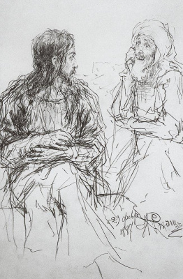 Илья Ефимович Репин. Христос и Никодим
