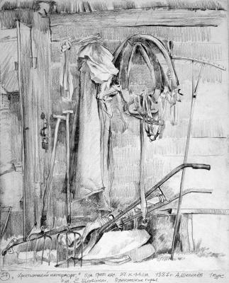 Alexander Victorovich Shevelyov. The peasant still life.Boom.Graph.CT.37 x 44 cm 1987