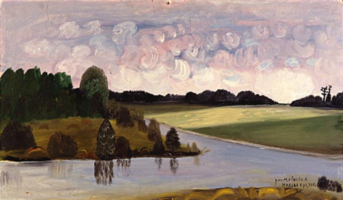 Love Mikhailovna Maikova. Landscape