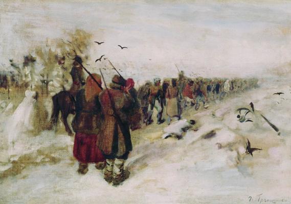 Illarion Mikhailovich Pryanishnikov. 1812-the first year. One thousand eight hundred sixty eight
