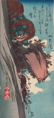 Утагава Хиросигэ. Детеныши шиши (мифического собако-льва) учатся преодолевать вертикальные скалы