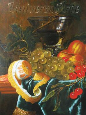 Elena Sergheevna Akinina. Copia da Pieter de Ringh