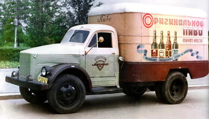 Historical photos. Beer truck van in the 1950s Moscow