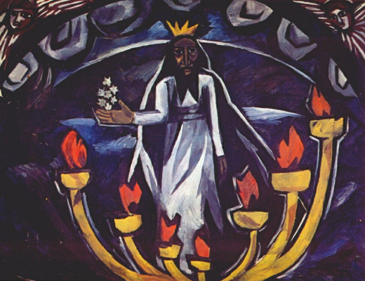 Natalia Goncharova. The elder with seven stars. Apocalypse