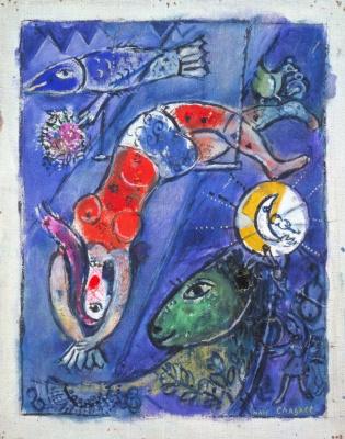 Марк Захарович Шагал. Голубой цирк