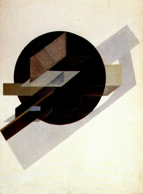 Gustav Klutsis. The dynamics of the city