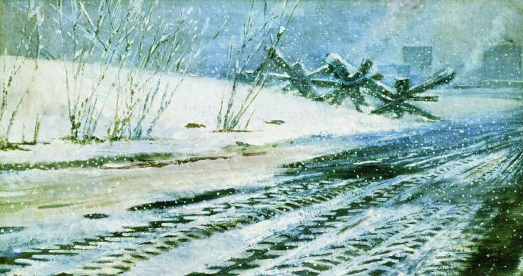 Юрий Иванович Пименов. Следы шин. 1944