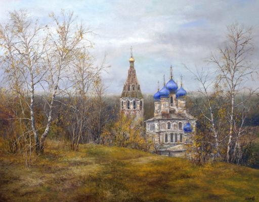 Сергей Владимирович Дорофеев. The sky was breathing in the fall