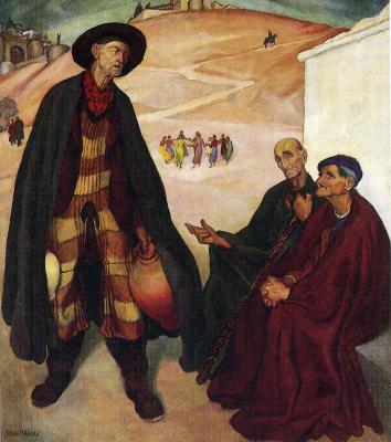 Диего Мария Ривера. Старцы