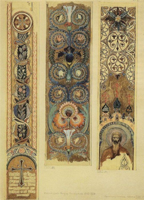 Victor Mikhailovich Vasnetsov. Sketches of ornamental paintings of Vladimir Cathedral in Kiev