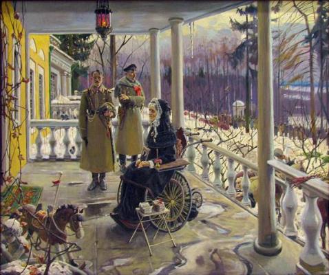 Pavel Viktorovich Ryzhenko. Requiem