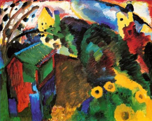 Wassily Kandinsky. Garden in Murnau