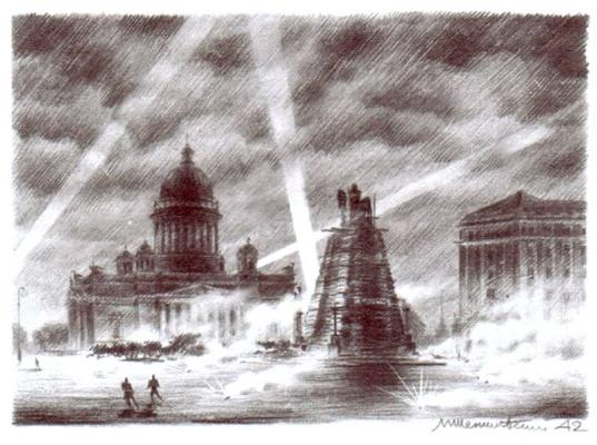 Модест Анатольевич Шепилевский. Ленинград, 1942 год, зажигалки