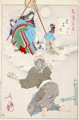 """Цукиока Ёситоси. Кагуя-химэ возвращается во дворец на луне. Серия """"100 видов луны"""""""