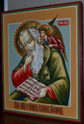 Alexander Alekseevich Zubko. Icon of the Holy Apostle John the Divine
