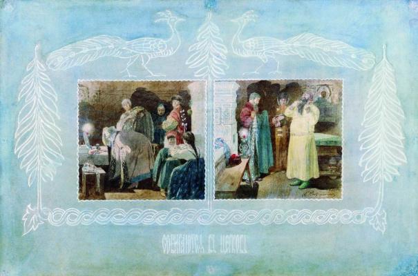 Andrei Petrovich Ryabushkin. Going to church. 1900