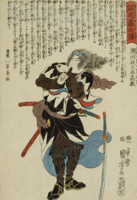 Utagawa Kuniyoshi. 47 loyal samurai. Ushioda Musanze Takanori, tightening the cuff chain mail