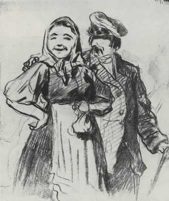 Vasily Grigorievich Perov. Fedot and Arina