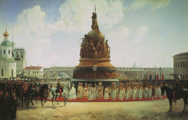 "Bogdan Pavlovich Willewalde. Opening of the monument ""Millennium of Russia"" in Novgorod in 1862. 1864"