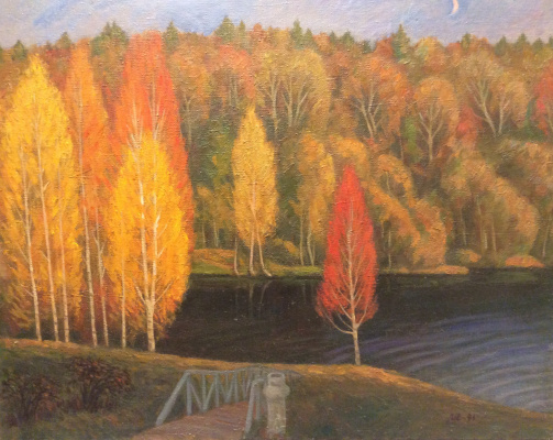 Ivan Ivanovich Eskov. Golden autumn