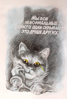 Alexander Petrovich Botvinov. ....