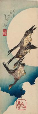 Утагава Хиросигэ. Дикие гуси, летящие на фоне полной луны