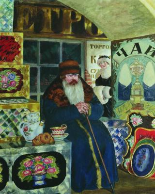 Boris Mikhailovich Kustodiev. Flowers