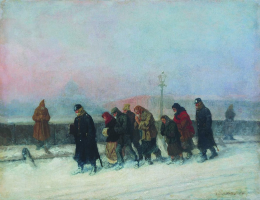 Leonid Ivanovich Solomatkin. Forwarding the arrested