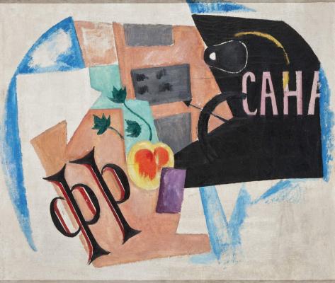 Olga Vladimirovna Rozanova. Cubism. Fruit Composition