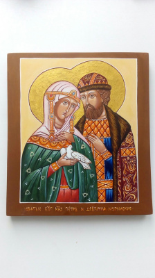 Catherine Satulina. Peter and Fevronia of Murom