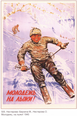 Posters USSR. Young people, on skis!
